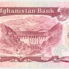 Afghanistan 100 Afghanis Unc Afghani