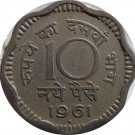 1961 India 5 PAISE