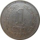 1959 Argentina 1 Peso