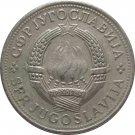 1973 Yugoslavia 5 Dinara