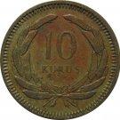 Turkey 1956 10 Kurus