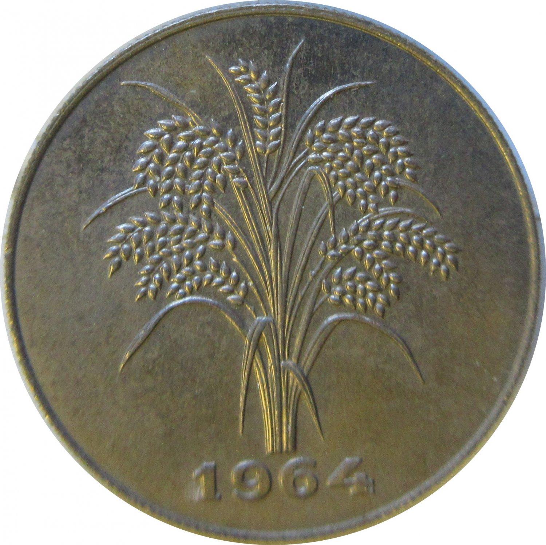 Vietnam 1964 1 Dong