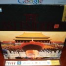Laserdisc THE LAST EMPEROR 1987 Peter O'Toole Lot#3 CAV Triple-Discs LD