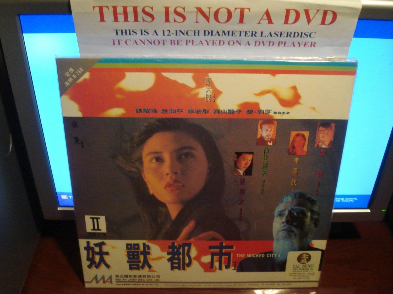Laserdisc THE WICKED CITY I & II 1992 Jacky Cheung Chinese & English Subtitles Import LD