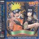 Naruto The Movie part2