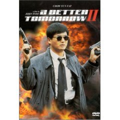 A Better Tomorrow II NEW DVD FACTORY SEALED