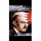 Dashiell Hammett Detective Writer NEW DVD FACTORY SEALED