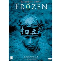 Frozen - NEW DVD FACTORY SEALED