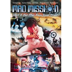 Mad Mission 3:  Our Man From Bond Street - NEW DVD FACTORY SEALED