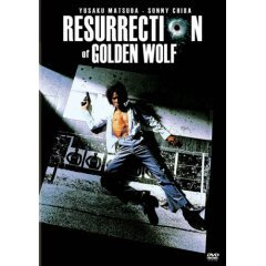 Resurrection of Golden Wolf - NEW DVD FACTORY SEALED