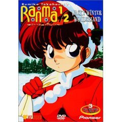 Ranma 1/2 Random Rhapsody  Wacky Winter Wonderland - NEW DVD FACTORY SEALED
