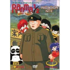 Ranma 1/2 Ranma Forever Initiation Nite  - NEW DVD FACTORY SEALED