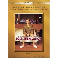 Lost in Translation Full Screen - NEW DVD FACTORY SEALED