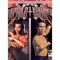 Beggar of No Equal - Warrior of Fire - NEW DVD FACTORY SEALED