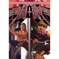 Challenge of Master Killer - Invincible Super Guy - NEW DVD FACTORY SELAED