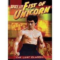 Fist of Unicorn - NEW DVD FACTORY SEALED