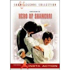 Hero of Shanghai - NEW DVD FACTORY SEALED