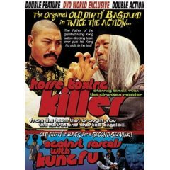 Horse Boxing Killer - Against Rascals With Kung Fu - NEW DVD FACTORY SEALED