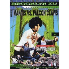 Mantis vs. Falcon Claws - NEW DVD FACTORY SEALED