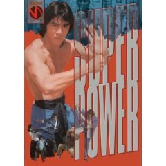 Super Power - NEW DVD FACTORY SEALED
