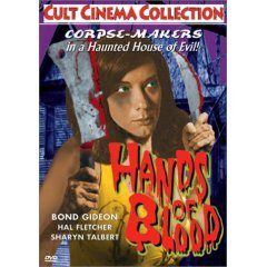 Hands of Blood - NEW DVD FACTORY SEALED