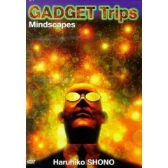 Gadget Trips Mindscapes - NEW DVD FACTORY SEALED