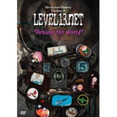 Level 13.net  - Around the World - NEW DVD FACTORY SEALED
