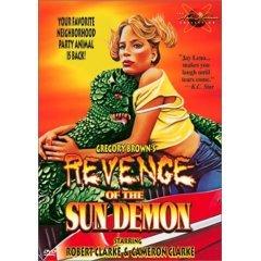 Revenge of the Sun Demon - NEW DVD FACTORY SEALED