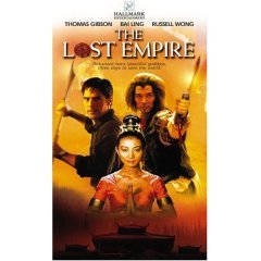 Lost Empire - NEW DVD FACTORY SEALED