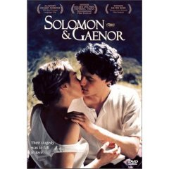 Solomon and Gaenor  - NEW DVD FACTORY SEALED