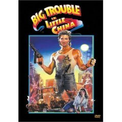 Big Trouble in Little China - NEW DVD FACTORY SEALED