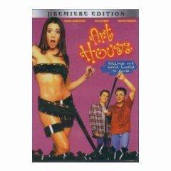 Art House - NEW DVD FACTORY SEALED