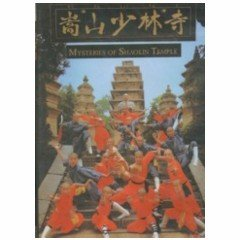 Mysteries of Shaolin Temple (New DVD FREE Shipping)