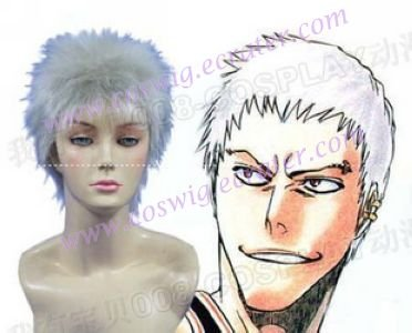 Bleach Kensei Muguruma cosplay