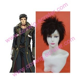 Dragon Warrior Dai's Great Adventure  Halloween wig