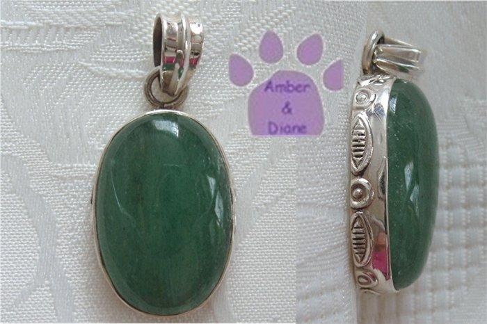 Green Quartz Oval Sterling Silver Pendant Detailed Bezel