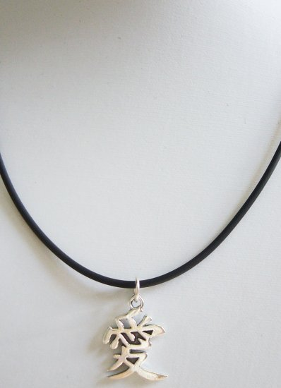 """0.925 STERLING SILVER CHINESE CHARACTER - """"LOVE"""" Symbol PENDANT"""