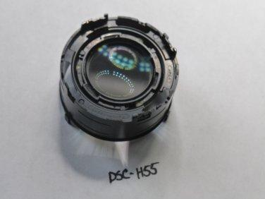 Sony DSC-H55 Lens glass