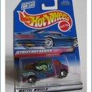 Street Art Series Ambulance Mattel Hot Wheels 951 Die Cast
