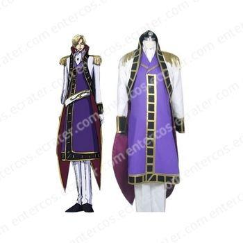 Code Geass Schneizel El Britannia Cosplay Costume any size.