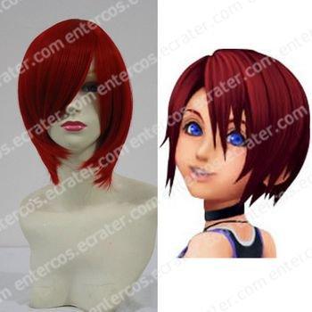 Cosplay Wig -  Kairi short wigs from Kingdom Hearts