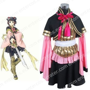 Suikoden V Lyon Cosplay Costume  any size