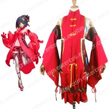 Ar Tonelico Cosplay Costume any size