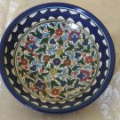 Armenian Ceramic Decorative Bowl (Flowers)
