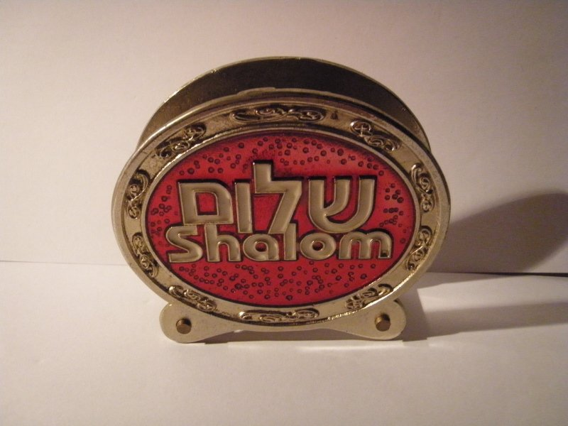 Decorative Napkin / Envelope Holder - Shalom