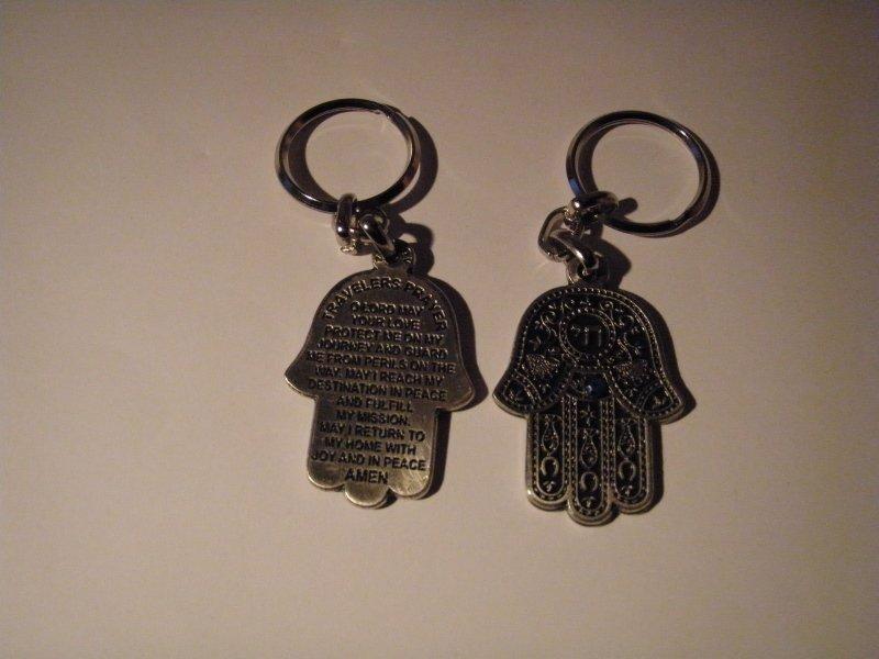 """Hamsah Keychain - """"Chai"""" - Life & Travelers Prayer"""
