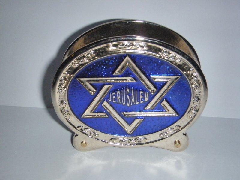 Decorative Napkin / Envelope Holder - Jerusalem
