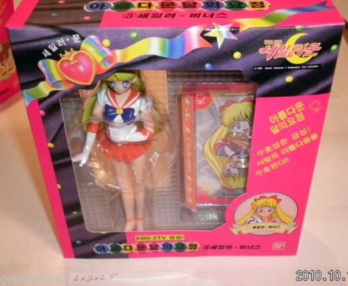 Sailor Moon Petite Soldier Sailor Venus Figure NIB