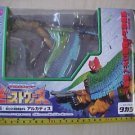 New Transformers Beast Wars D-36 Archadis Destoron