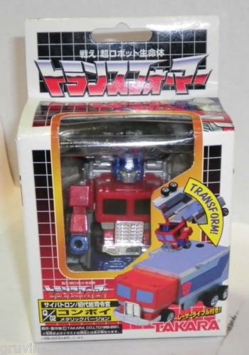 Transformers Choro Q Convoy Optimus Prime Metallic